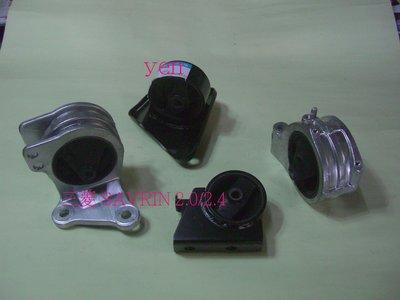 三菱 SAVRIN 2.0/2.4引擎腳.台灣新品,優惠完工價$4800元~正時皮帶