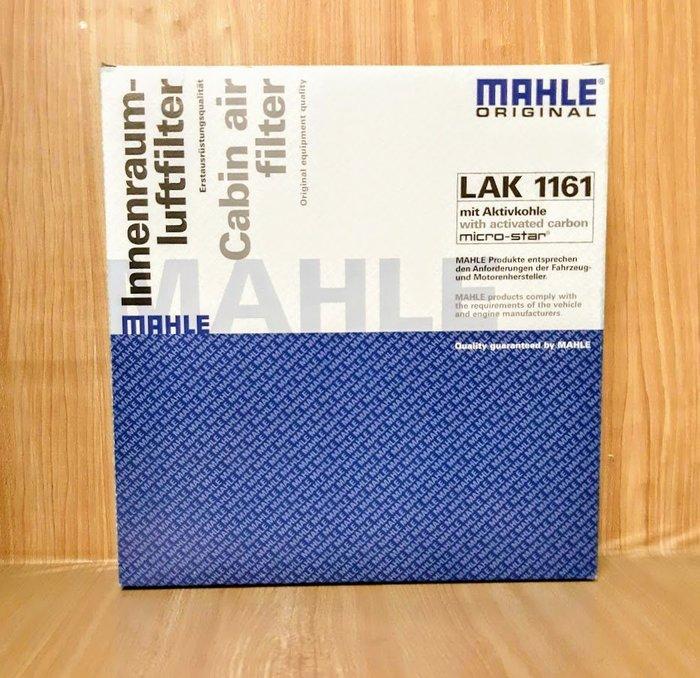 (C+西加小站)Benz 賓士 W205 W213 GLC COUPE X253 (內置用) 冷氣濾網 活性碳