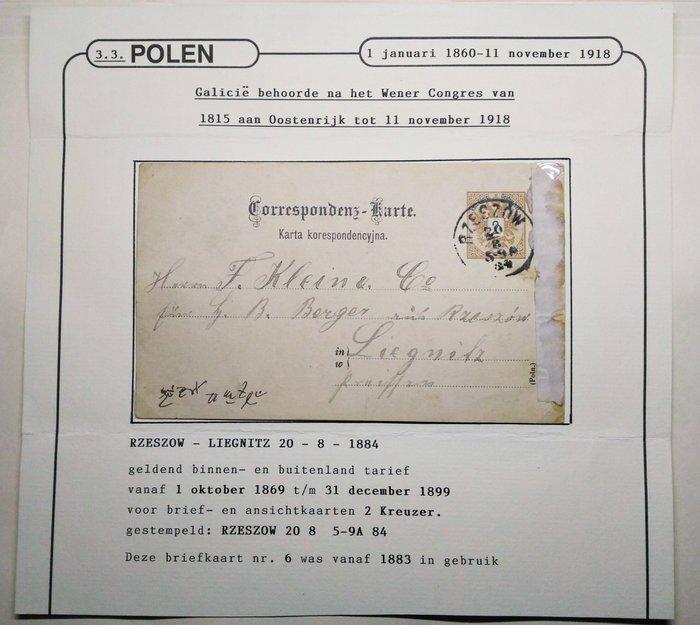 波蘭(Polen) 1884年使用過的RZESZOW CDS明信片