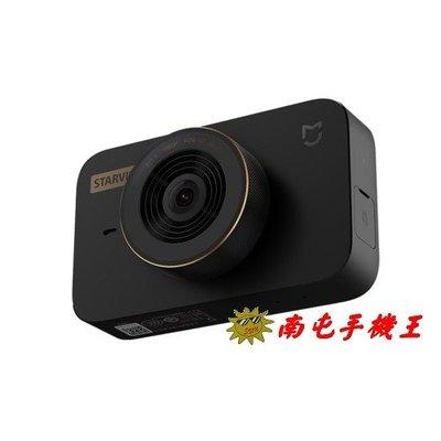 +南屯手機王+ 小米/米家行車記錄器 1S【直購價】