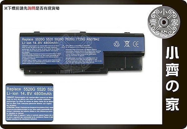 新 Acer AS07B71 AS07BX1 AS07BX2 LC.BTP00.008&5920-H電池 小齊的家
