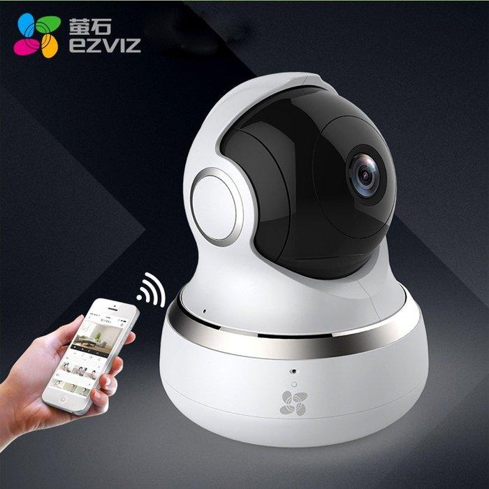 5Cgo【權宇】螢石C6全球第一台會辨識聲音位置 355度全方位 網絡監控高清攝影機電腦手機720P可安全屏蔽鏡頭含稅