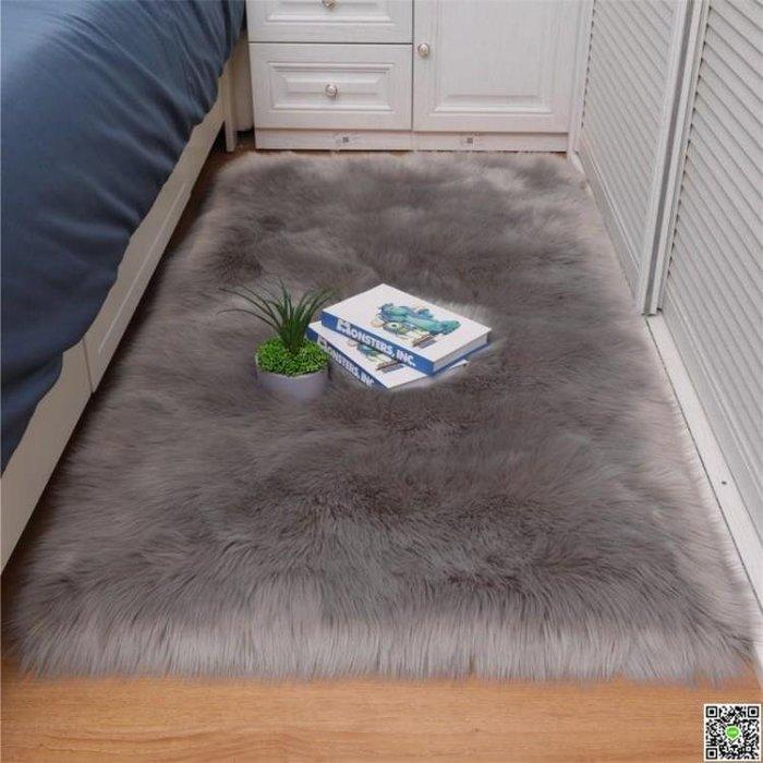毛地毯 北歐長毛絨床邊地毯臥室客廳家用飄窗地墊房間仿羊毛滿鋪灰色圓形 MKS