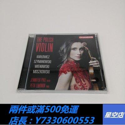 星空店The Polish Violin Jennifer Pike 波蘭小提琴作品集選