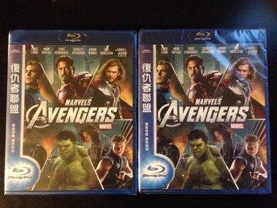 (全新未拆封)復仇者聯盟 The Avengers 藍光BD(得利公司貨)限量特價