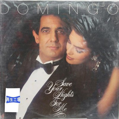 DOMINGO SAVE YOUR NIGHTS FOR ME 黑膠 再生工場1 03