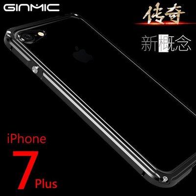 GINMIC原裝 傳奇 iPhone 8 7 6s Plus SE2 透明背板+金屬框 手機殼 保護殼(送玻璃貼)
