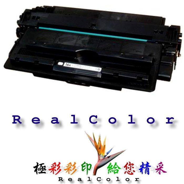 極彩HP Q7516A 7516A Q7516 16A 黑色環保匣 5200n 5200t