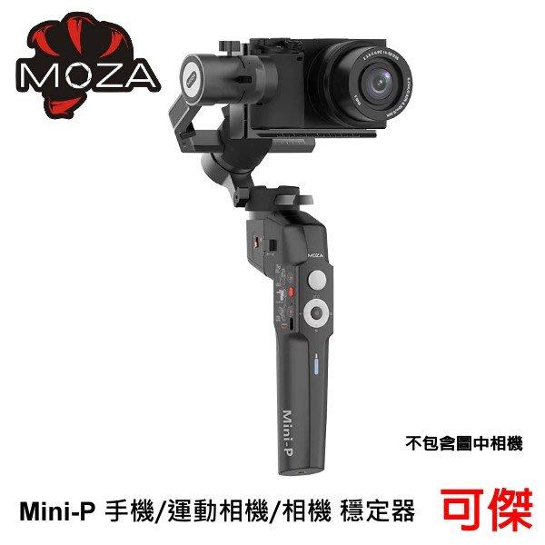 MOZA 魔爪 三軸穩定器 Mini-P 三軸穩定器  適用 相機 攝影機 GoPro 手機 公司貨 免運 可傑