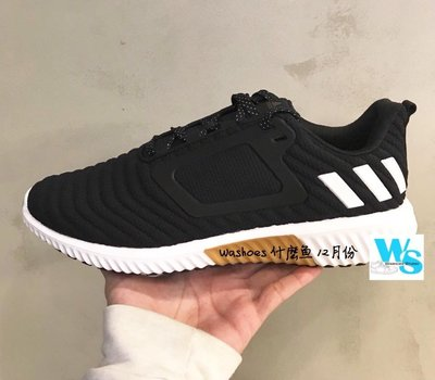 Washoes adidas Climawarm Terrain 黑白CG2739 休閒慢跑鞋 透氣 白灰 CG2742