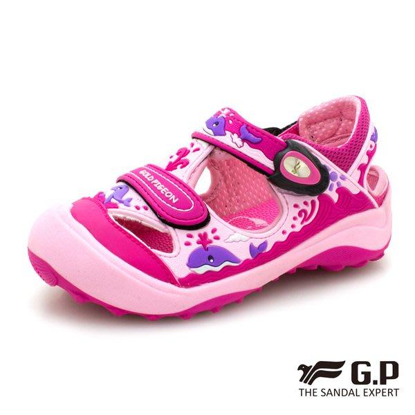森林寶貝屋~超取免運~GP~阿亮代言~新款~鯨魚兒童護趾鞋~包頭涼鞋~小童鞋~磁扣設計~GP涼鞋~G9219B-45