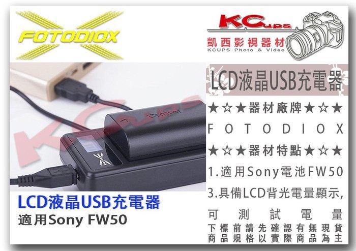 凱西影視器材【FOTODIOX  LCD液晶USB充電器 sony FW50 】螢幕 a5100 a6300 a6400