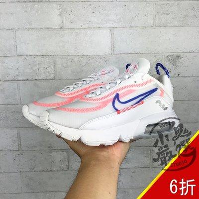 小鬼嚴選 NIKE 休閒鞋 AIR MAX 2090 白藍橘 氣墊 增高 女 CT1290-100