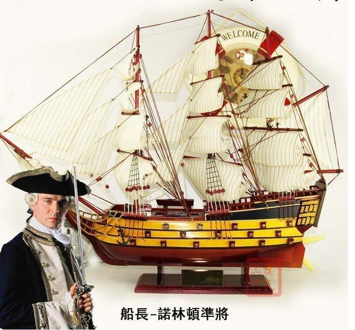 【易發生活館】新品超大號加勒比海盜英國皇家海軍勝利號聖瑪麗亞號帆船模型地 送禮 送朋友家居擺件收藏