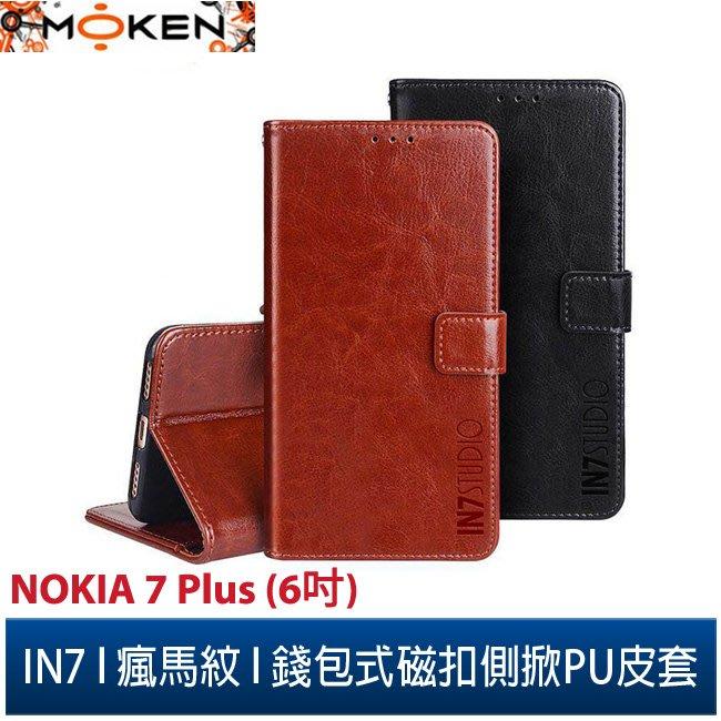 【默肯國際】IN7 瘋馬紋 NOKIA 7 plus (6吋) 錢包式 磁扣側掀PU皮套 吊飾孔 手機皮套保護殼