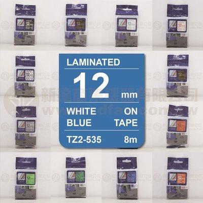 【費可斯】相容性護貝標籤帶12mm藍底...