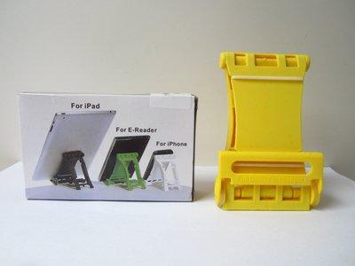 【RoHS】iPad IPhone E-Reader 手機支架 平板支架 黃色款 保證全新正品/真品 現貨