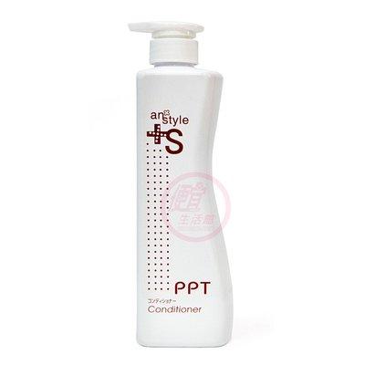 便宜生活館【深層護髮】桑多麗 PPT 胺基酸潤澤護髮素700ML 提供修護與保濕專用 全新公司貨 (可超取)