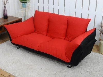 椅的世界 沙發 布沙發雙人沙發椅/沙發床 [荷楓物語]日式雙人多功能沙發床/椅
