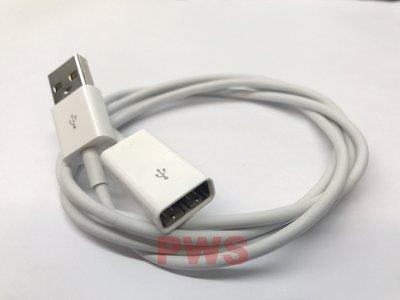 ~~ APPLE USB延長線 USB轉換線 USB連接線 公轉母 一公對一母轉接頭 一公轉一母~100公分