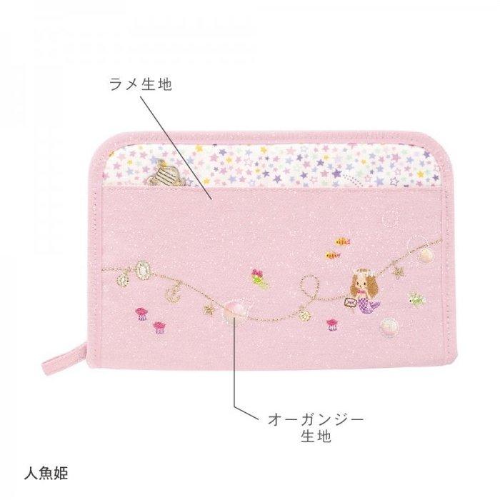 《Greens selection》日本Petit fleur 美人魚款/手帳本/多層收納包/2015新品