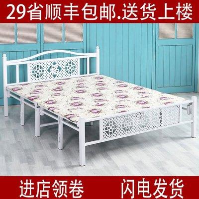 折疊床加厚成人折疊床單人雙人床1.2米1.5米四折床便攜午睡床環保木板床