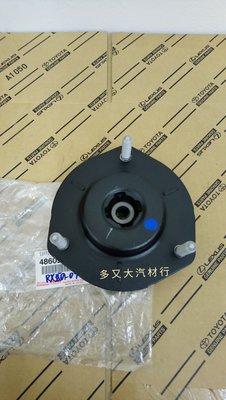 ◎多又大◎專賣LEXUS 凌志 RX270, RX350, RX450h 前避震器上座 全新正廠品