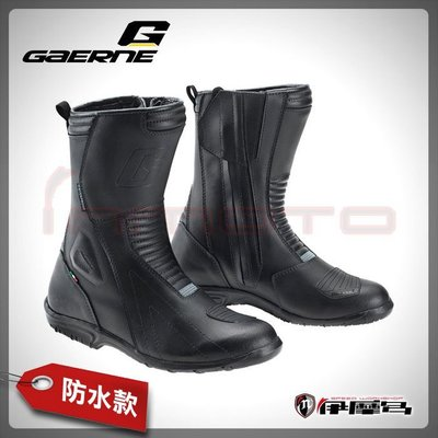 伊摩多※義大利 GAERNE G.DURBAN AQUATECH 黑 中筒 車靴 DRYTECH 防水透氣 彈性皮革鞋面
