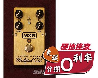 『硬地搖滾』全館免運!分期零利率!MXR M77 Custom Badass Modified O.D.