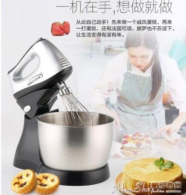 打蛋器電動家用臺式迷你自動打蛋機烘焙打奶油打發器奶蓋機攪拌機