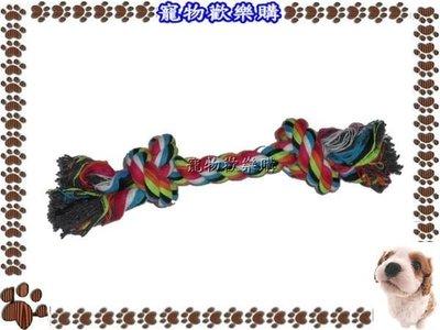 【寵物歡樂購】寵物雙結棉繩玩具(大) 可讓寵物把玩誤樂+潔牙去垢+舒解壓力《可超取》