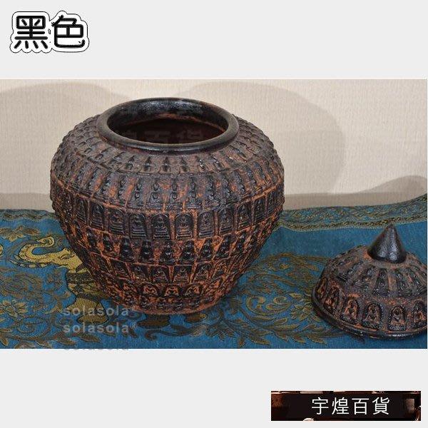 《宇煌》雕刻泰式佛像做舊儲物罐裝飾石雕東南亞-黑色_mGb5