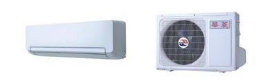 HAWRIN 華菱 【DNS-90KIVSH/DTS-90KIVSH】 15-16坪 S系列 變頻 分離式冷暖空調
