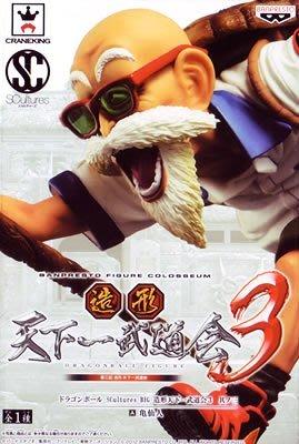 日本正版 景品 七龍珠 SCultures BIG 造型天下第一武道會3 其之三 龜仙人 模型 公仔 日本代購