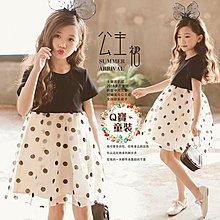 中大童 優質 女童【Q寶童裝】夏款 DF-272 氣質點點網紗拼接裙 連身裙 洋裝