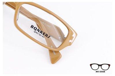 【My Eyes 瞳言瞳語】BONKERS卡其色膠框平光眼鏡 適合低鼻樑配戴