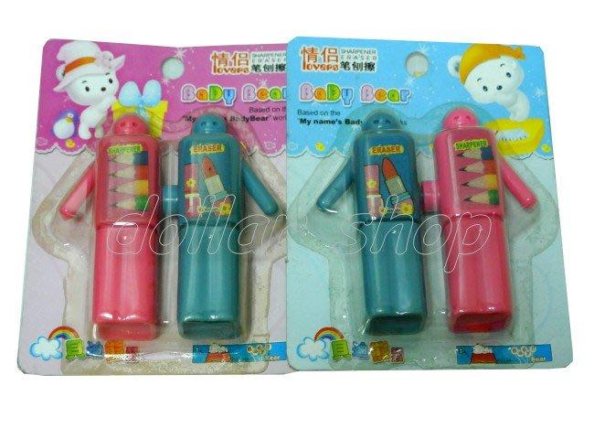 寶貝玩具屋二館☆【清庫存】每件5元---人形2合1削筆器+橡皮擦組
