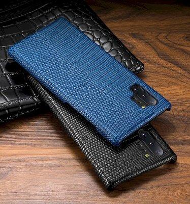 Samsung Note10+ Plus N10+ 蜥蜴紋 頭層牛皮真皮手機殼 原廠背殼背蓋手機套皮套保護殼N2385