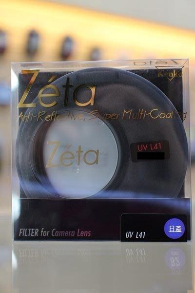 【日產旗艦】Kenko 82mm Zeta UV L41 保護鏡 正成公司貨 高透光 L-41 多層鍍膜 另有B+W