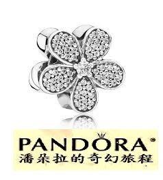 2015春季潘朵拉{{潘朵拉的奇幻旅程}}Cubic Zirconia Daisy Pave 雛菊碎鑽 791480CZ