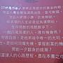 【美美書房】創新業滾錢潮看吳承璟玩出創業基本功加盟開店做生意投資理財儲蓄6個月清償400萬