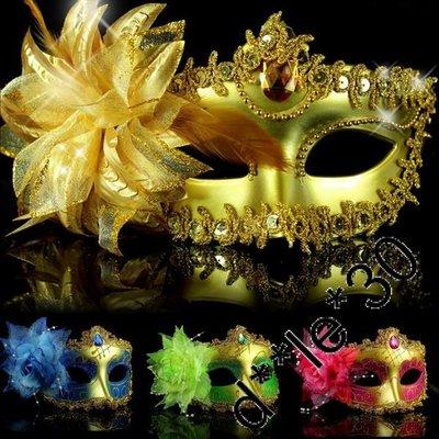 6件$100 萬聖節  舞台 情人節 扮野 派對 巴西女郎 道具 意大利 公主舞會 彩繪 面具 HW05