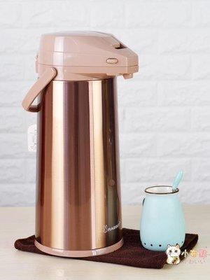2.5L家用氣壓式壺熱水瓶暖瓶開水瓶紅玻璃內膽暖水壺按壓式