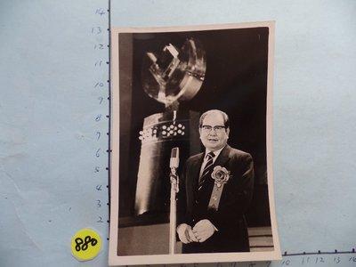 邱創煥,古董黑白,照片,相片