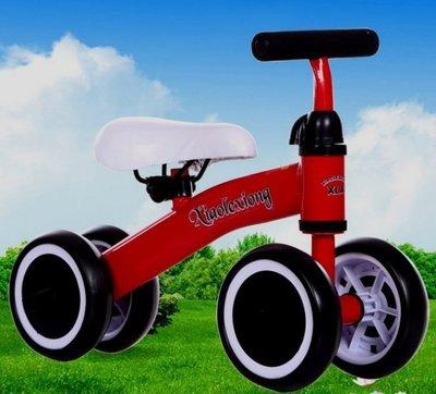幸福♥好物 三輪車 滑步車 玩具車 兒...