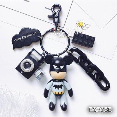 漫威蝙蝠俠暴力熊 蝙蝠俠相機積木款鑰匙圈✈韓國正版POPOBE暴力熊公仔 小熊吊飾掛件 生日禮物/禮盒裝☀小小木妤╭❀