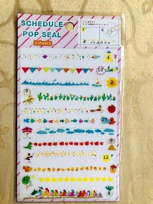 【南郁】日本帶回~AIUEO Schedule pop seal 手帳貼紙~行程管理