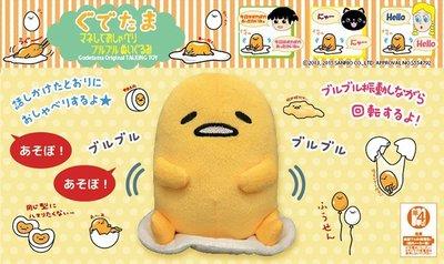 Bz Store  日本 三麗鷗  錄音 蛋黃哥 模仿學人講話說話學人精玩偶