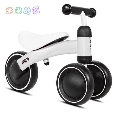 @米米的窩@專業玩具租賃 美國 Kazam mini 迷你 寶寶滑步車 平衡車 滑步車 室內滑步車   [出租]