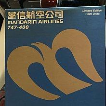 DW1:400 華信航空B747-400限量版